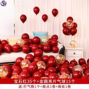 气球立柱支架落地桌飘托杆地飘气球网红款婚房装饰套装生日结婚婚