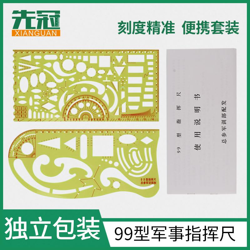 Электронные устройства с письменным вводом символов Артикул 613625206409