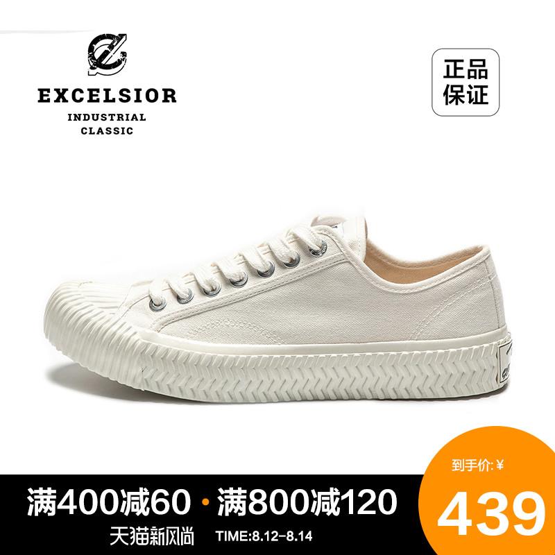 EXCELSIOR饼干帆布鞋女 韩国休闲平板鞋ins百搭小白鞋男 官网正品