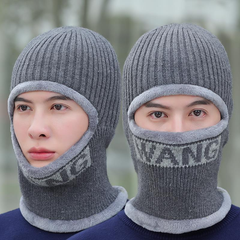 Wool hat full face WINTER CYCLING cold mask mens warm knitted headgear womens electric motorcycle windproof neck protection