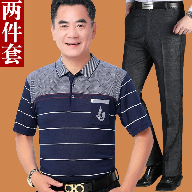 Dad summer suit 40 years old 50 middle-aged 60 grandpa dad 70 ice silk short sleeve t-shirt mens middle-aged and elderly clothes