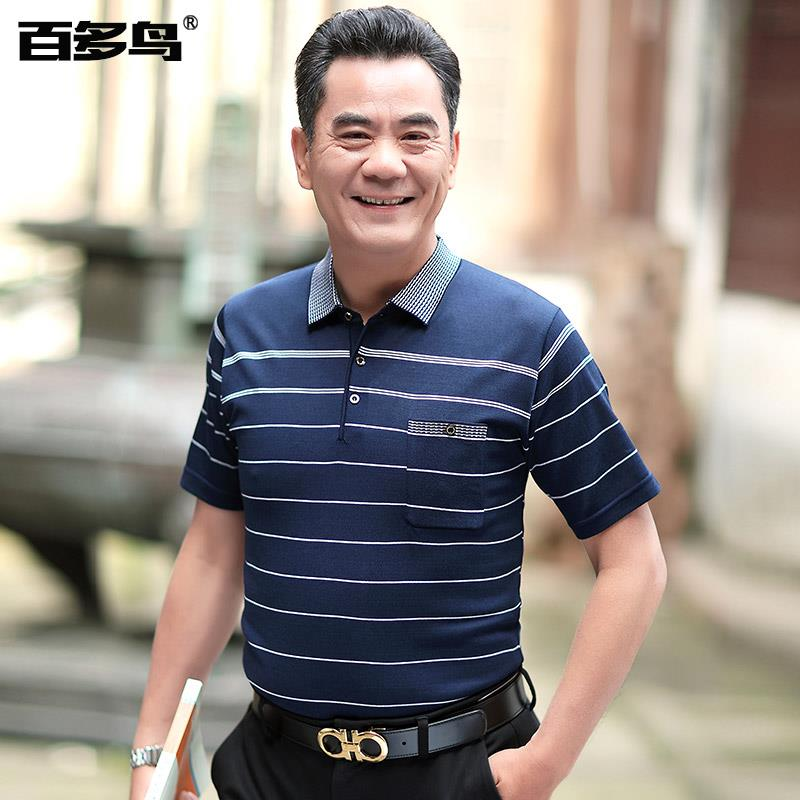 Grandpa summer clothes 40-50-60 years old short sleeve T-shirt summer dad thin middle-aged and elderly mens clothes middle-aged grandpa clothes