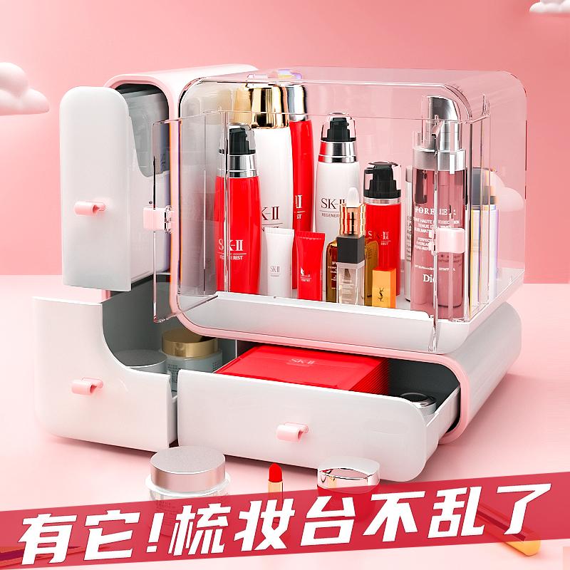 卡振化妆品收纳盒梳妆台整理盒桌面防尘置物架家居用大容量亚克力