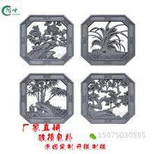 中式砖雕仿古砖雕中式浮雕八角窗梅兰竹菊围墙装饰水泥镂空花窗