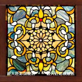 艺术玻璃教堂玻璃蒂凡尼屏风吊顶隔断玄关装饰玻璃彩色玻璃镶嵌