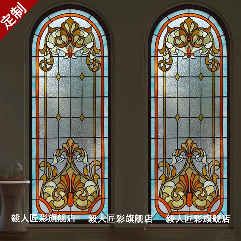 Художественное стекло Артикул 612593077188