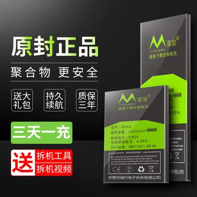 适用于小米max3原装5c/4s/3/play/8se红米note7/8/9/5a/3/6手机电池正品