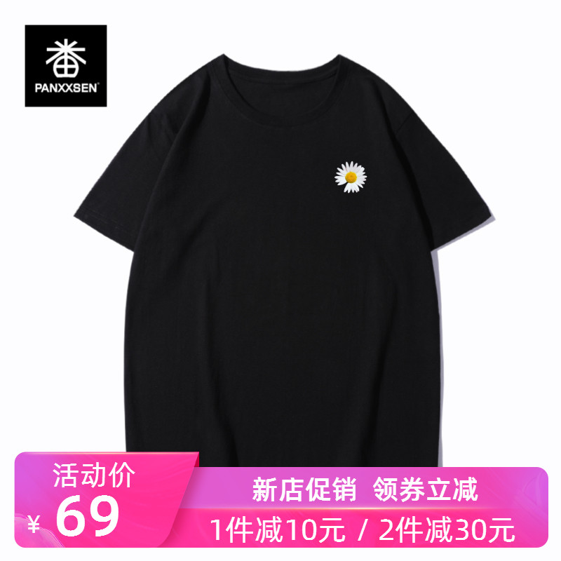 Pan xiansen big fashion brand fat mens T-shirt couple short sleeve daisy flower black half sleeve cotton bottoming shirt