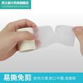 口呼吸矫正贴医用胶布医疗pe透明无纺布纸质低敏透气压敏胶带卷TM