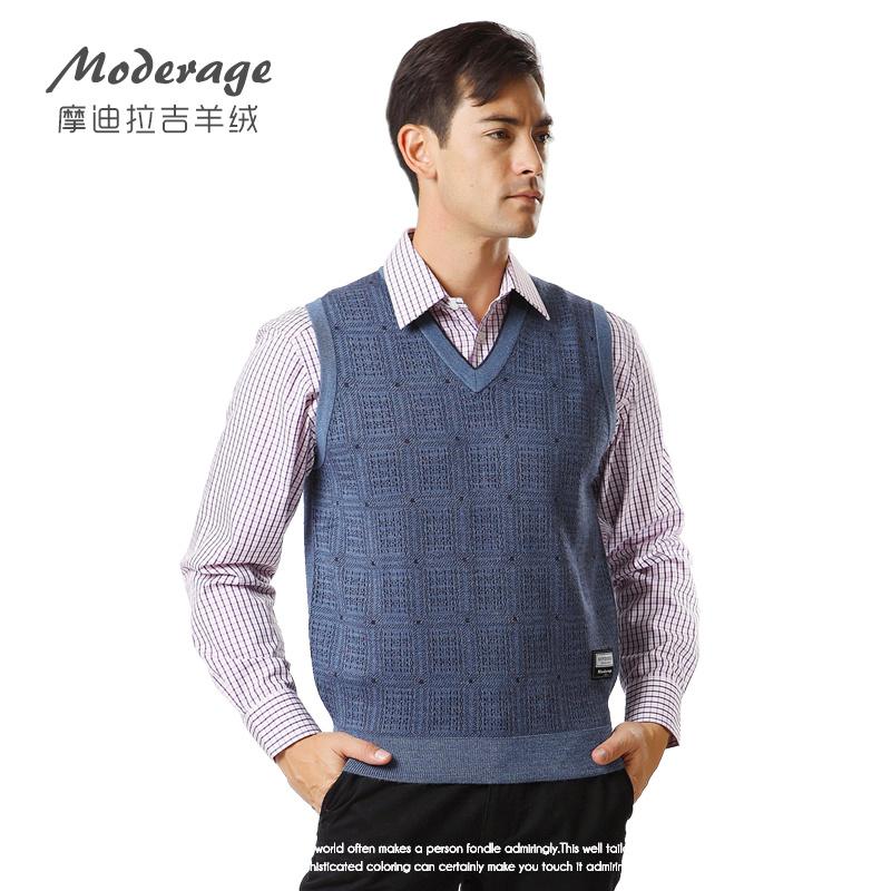 Modiraj boutique high quality mens Plaid slim wool blended vest jacquard vest