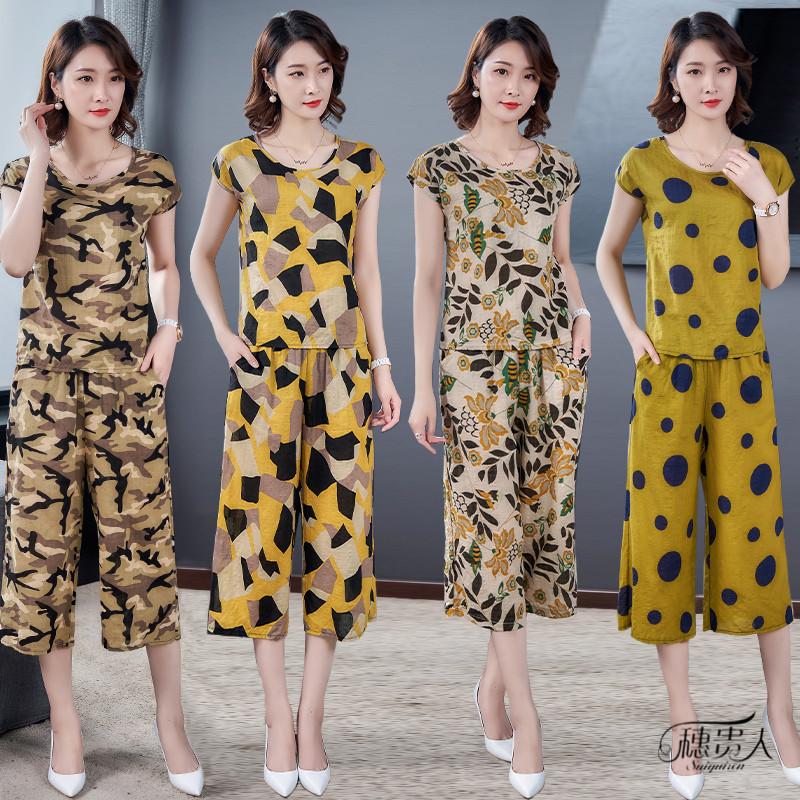 棉绸睡衣女夏季薄款时尚可外穿的休闲套装夏天人造棉两件套家居服