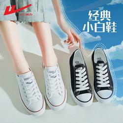 回力帆布鞋女低帮小白鞋秋季薄款韩版百搭潮男运动休闲鞋学生板鞋