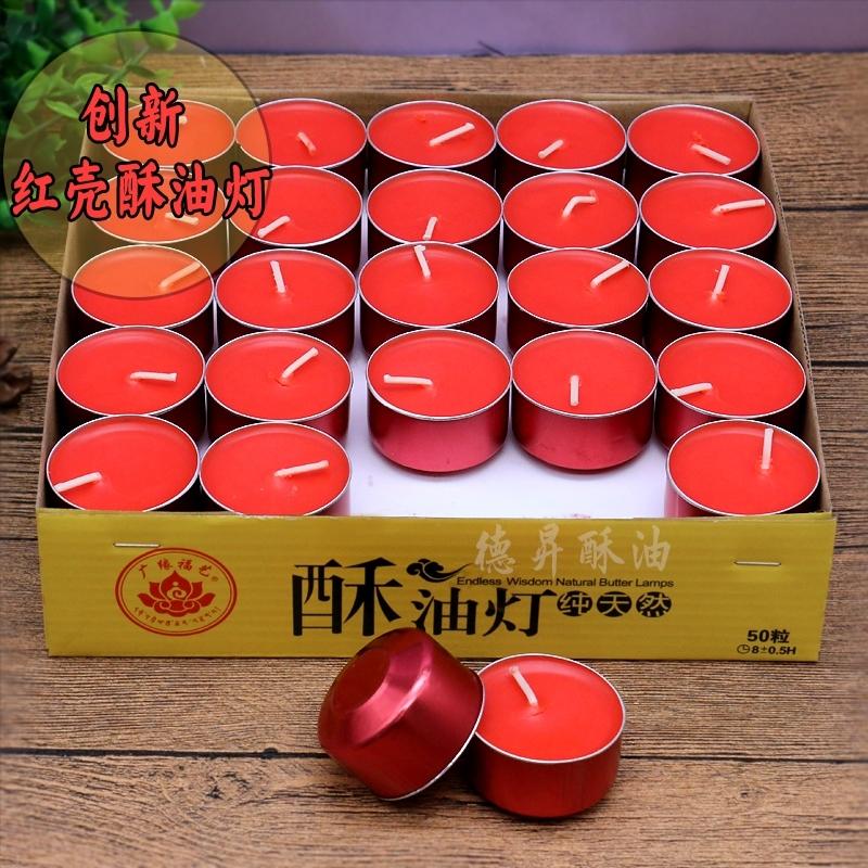 Масленные свечи Артикул 612710752341