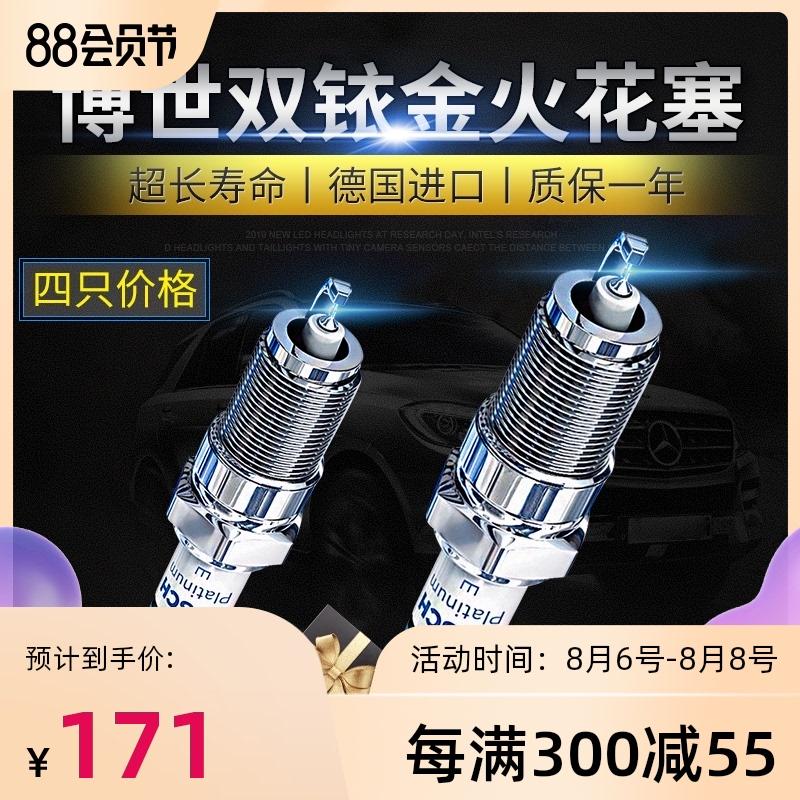 博世双铱金k2k3k4k5智跑原厂火花塞