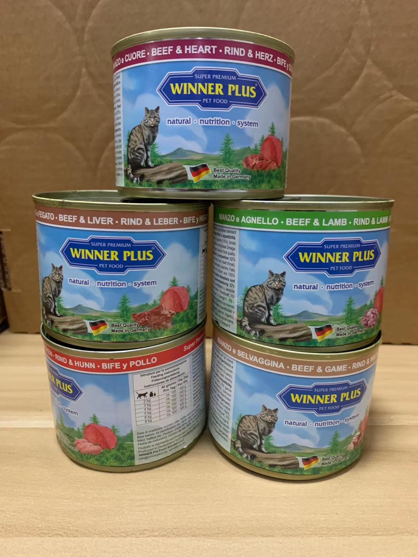 Консервированная еда для кошек Артикул 613212701648
