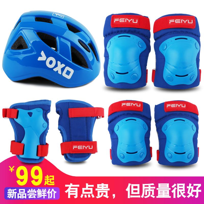 儿童护套防摔滑冰平衡车装备轮滑鞋