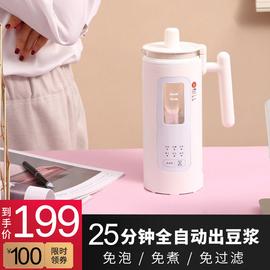 呔咕迷你豆浆机婴儿辅食破壁机小型全自动单一人家用免过滤多功能