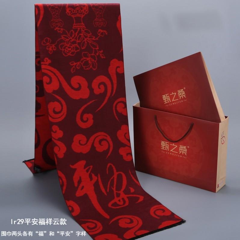 妈妈过年礼物本命年中老年生日女士婆婆中年人中国风长辈50-60岁