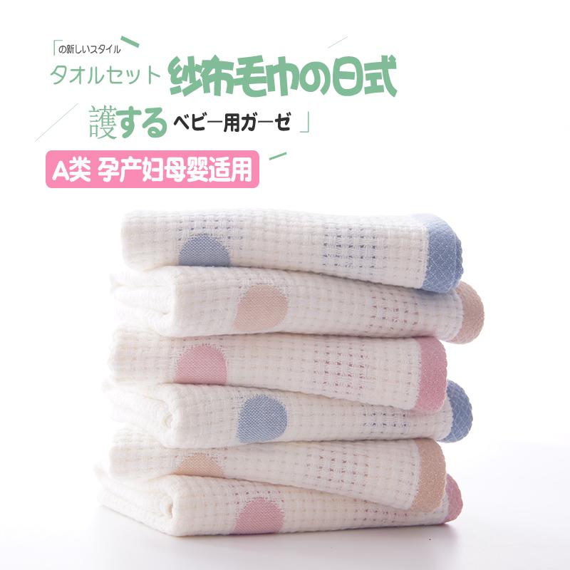EF日系纯棉纱布毛巾女生孕妇产妇柔软吸水不掉毛护理型纱布巾套装
