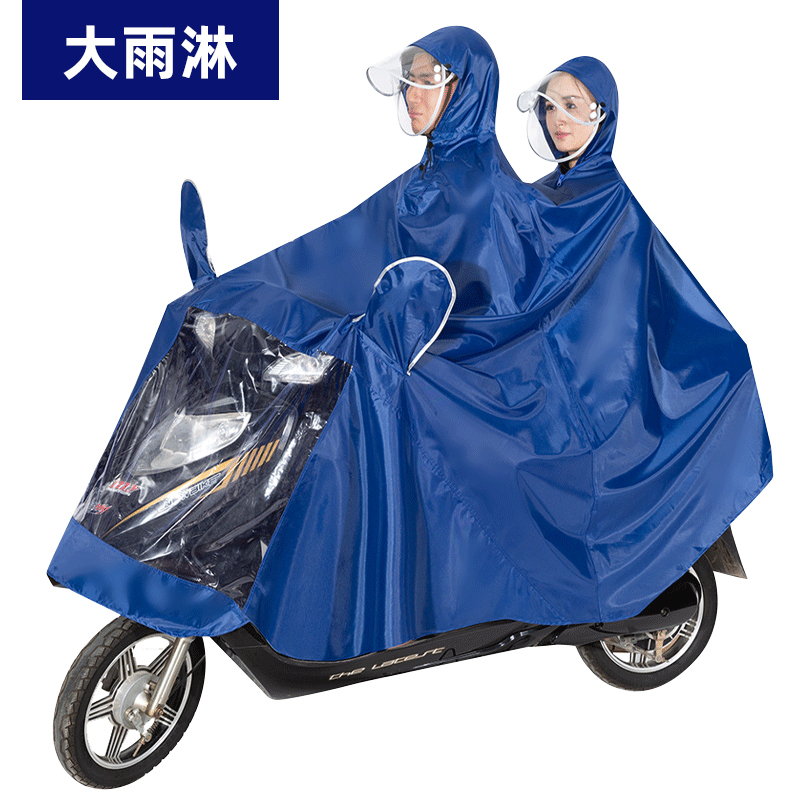 Battery electric vehicle raincoat increase the thickness of special single double mens and womens pedals