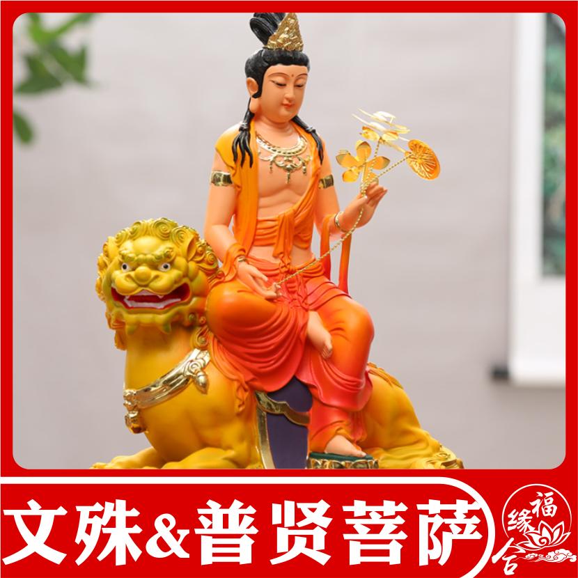 Статуи идолов Артикул 630177853226