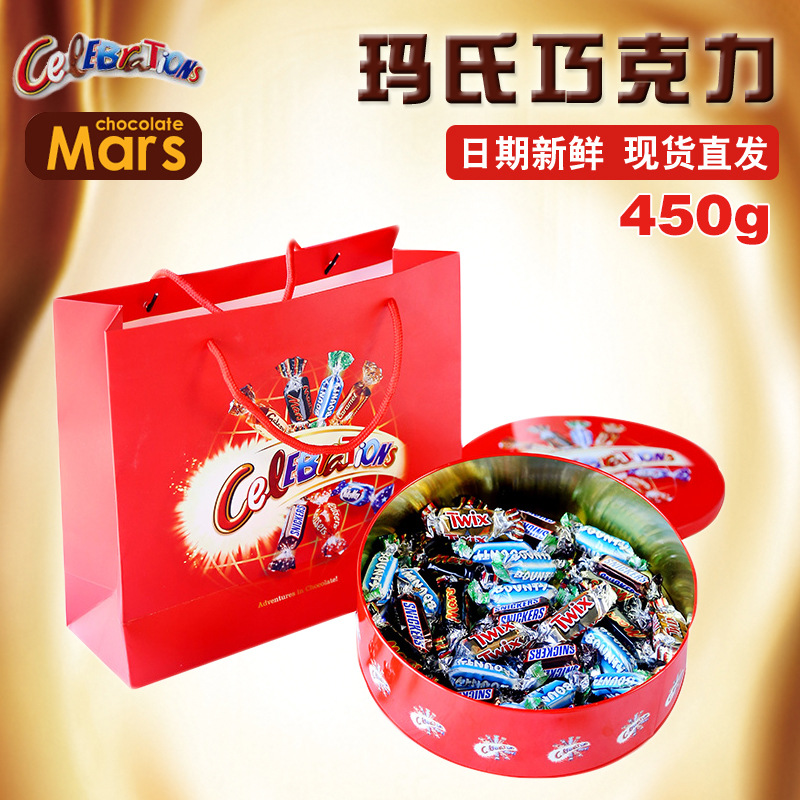 Mars big face assorted candy sandwich chocolate New Years gift box