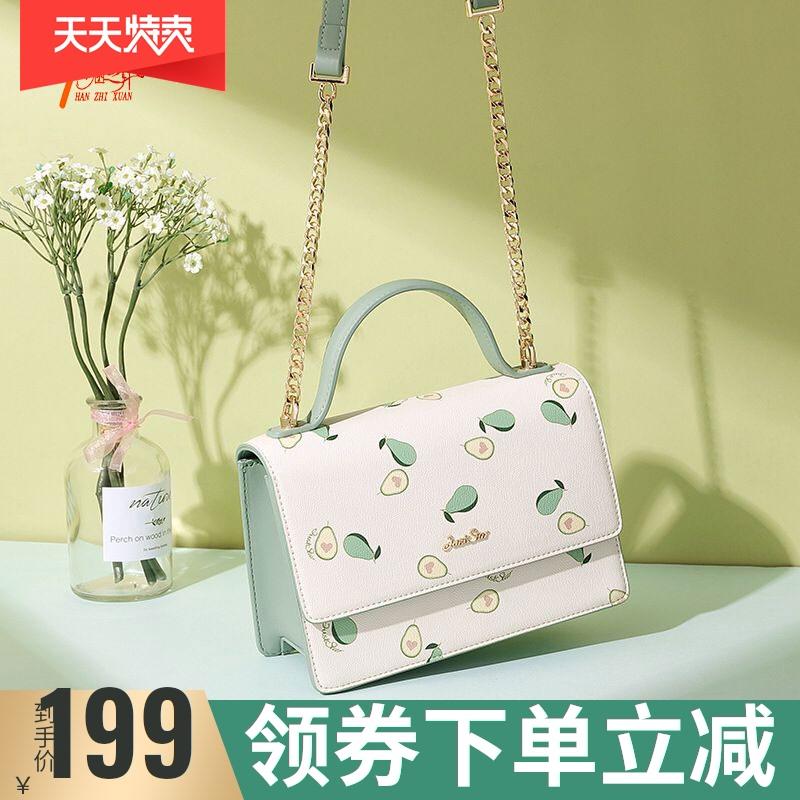 Oshina four seasons new fashion portable One Shoulder Messenger casual Avocado Green printed girl chain small square bag