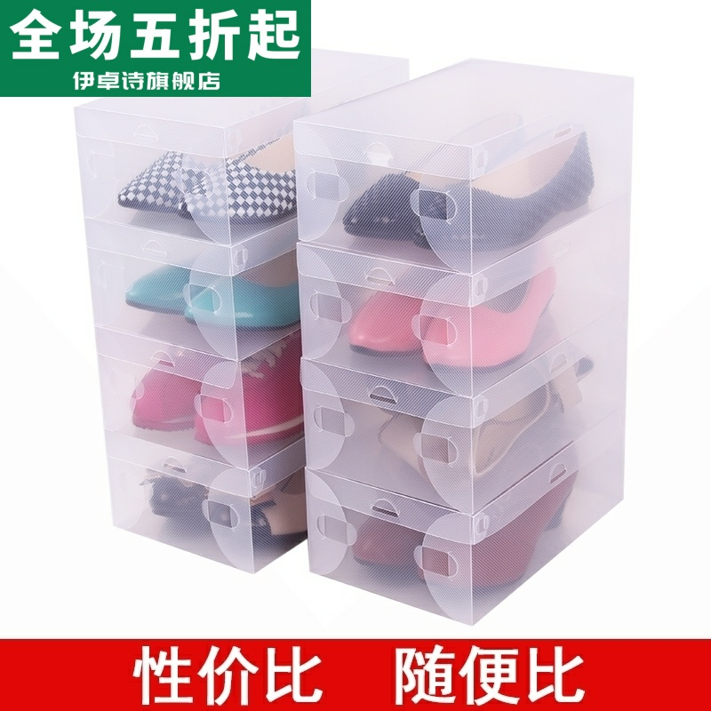 ? Thickened packing shoe box transparent storage box for shoes