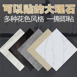 5平-PVC地板贴纸自粘地板革水泥地加厚耐磨防水塑胶地砖自贴地板图片