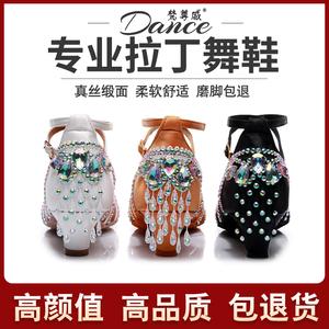 正品新款拉丁舞鞋流苏女孩儿童带钻女童舞蹈表演鞋镶钻初学者软底