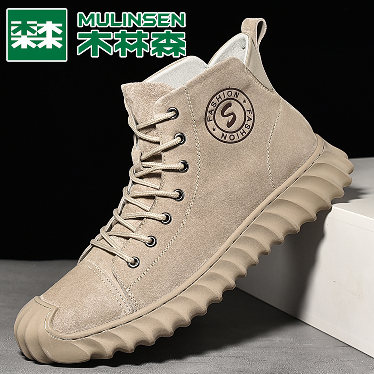 Mullinson mens shoes 2021 new winter breathable trend high top mens boots work clothes fashion shoes and cotton casual Martin boots