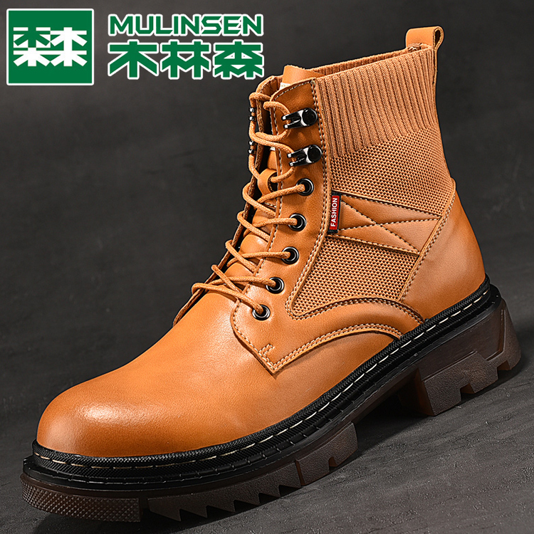 Mullinson Martin boots mens high top British leather shoes 2021 autumn new outdoor fashion work boots