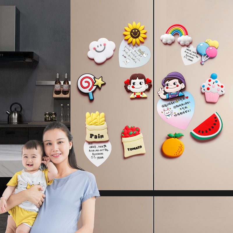 定制冰箱贴磁贴一套3d立体创意个性贴纸卡通可爱磁力磁铁贴磁石贴