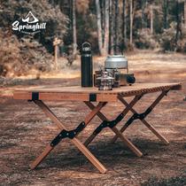 踏轻游户外折叠桌椅钓鱼野外便携套装炉具野餐自驾游装备阳台桌椅