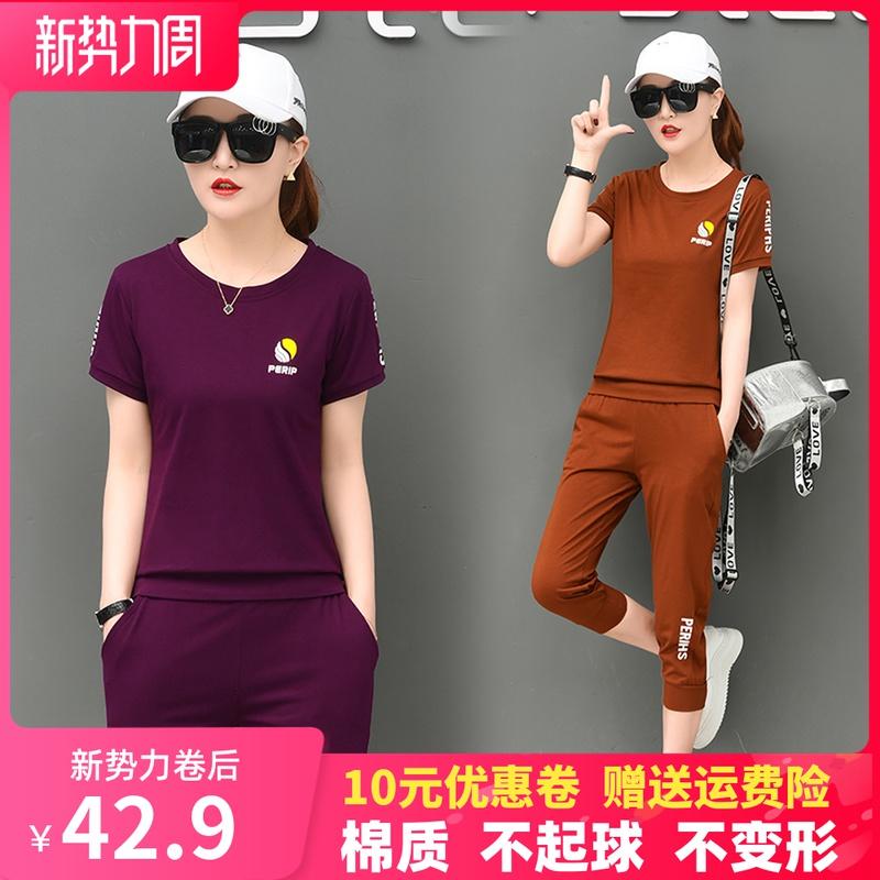 短袖七分裤运动套装女夏天2020新款两件套时尚大码宽松休闲运动服