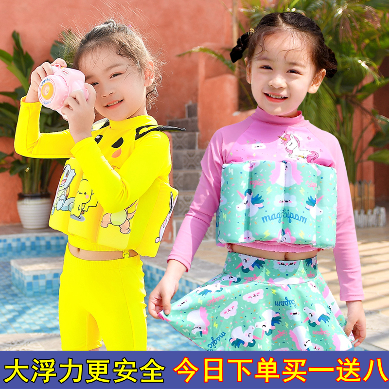 Childrens Buoyancy Swimsuit Boys and girls short sleeve cute cartoon South Korea sunscreen quick dry split swimming aid equipment