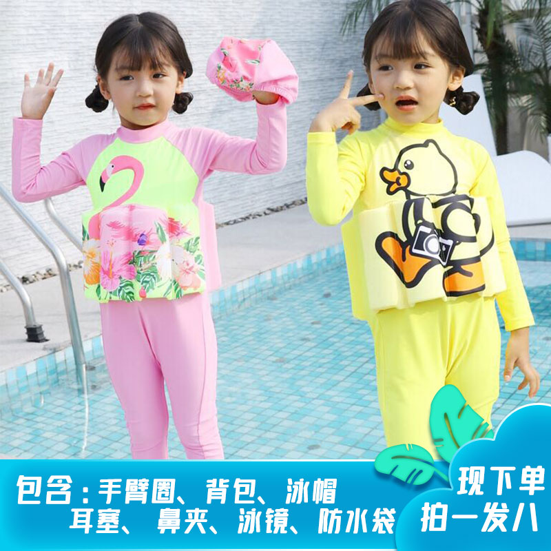 Childrens Buoyancy Swimsuit Boys and girls long sleeve sunscreen cute cartoon baby one piece swimsuit trunks practice swimming