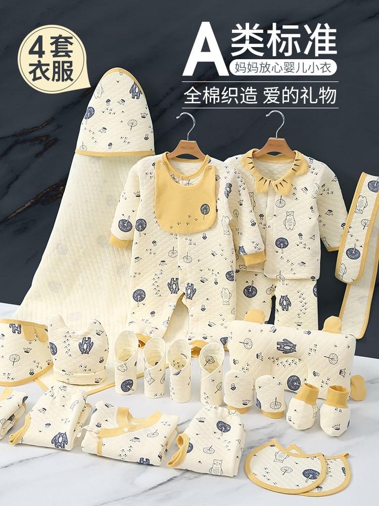 新生儿婴儿衣服礼盒秋冬套装纯棉宝宝用品刚出生初生满月礼物大全