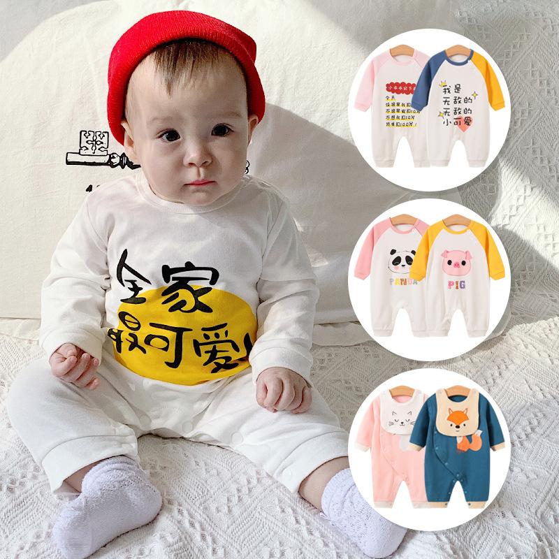 宝宝连体衣春秋长袖婴儿服饰新生儿衣服带帽婴幼儿爬服棉哈衣跨境