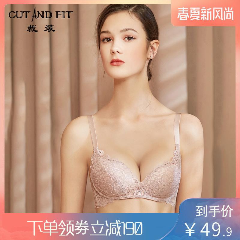 CAI ZHUANG 裁装宫廷贵族风蕾丝上托聚拢无痕无钢圈聚拢内衣女 ¥39.9元