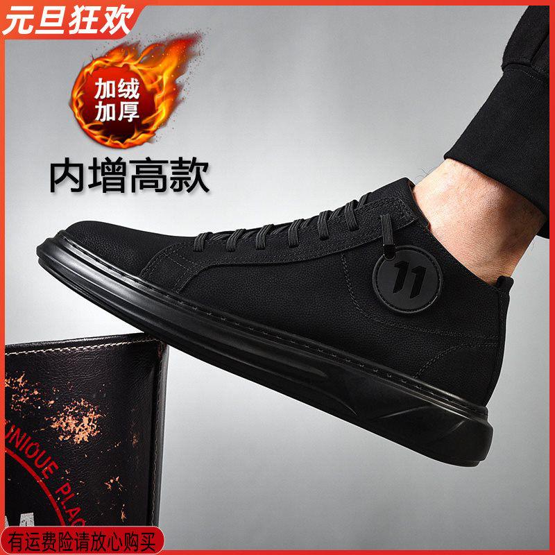 森林巨人男鞋秋季加绒男跑男士潮鞋休闲皮鞋内增高韩版男板鞋