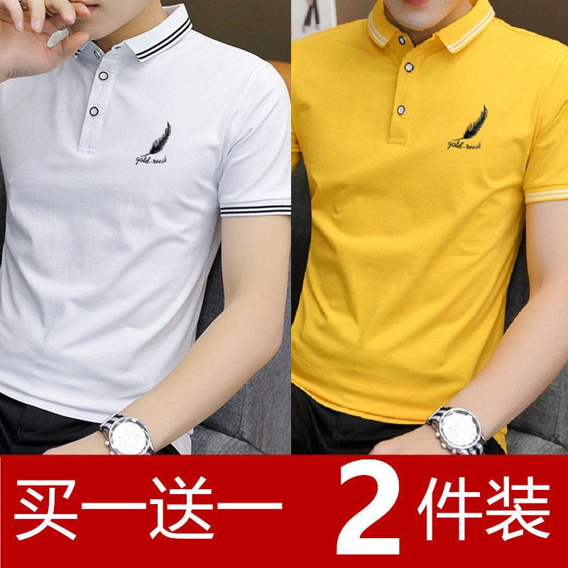 青年男士短袖POLO衫新款男人大码装短T青少年半袖T恤学生POLO衫