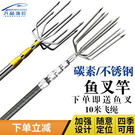鱼叉不锈钢鱼叉杆槟榔杆倒刺鱼叉头老式鱼叉可伸缩定位碳素鱼叉杆图片