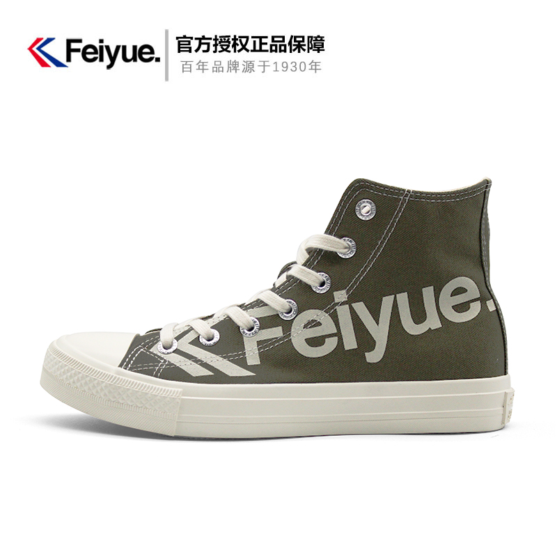 Feiyue / Feiyue canvas shoes womens versatile high top classic letter printing shoes