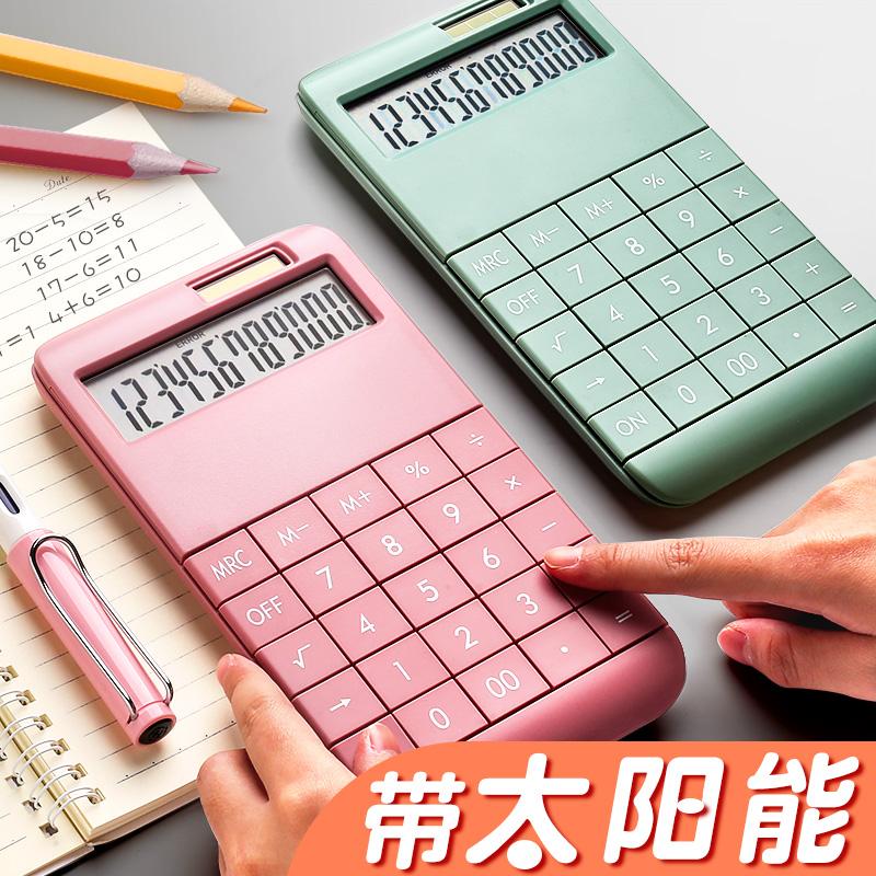 Калькуляторы Артикул 613448665217