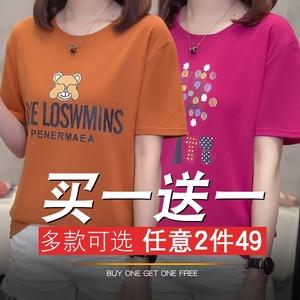 女短袖宽松2021年新款夏季纯棉t恤