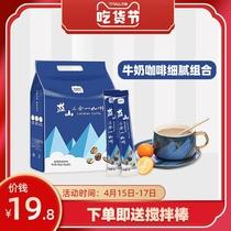 包10挂耳咖啡可现磨黑咖啡粉SOE新产季埃塞俄比亚原生日晒瑰夏