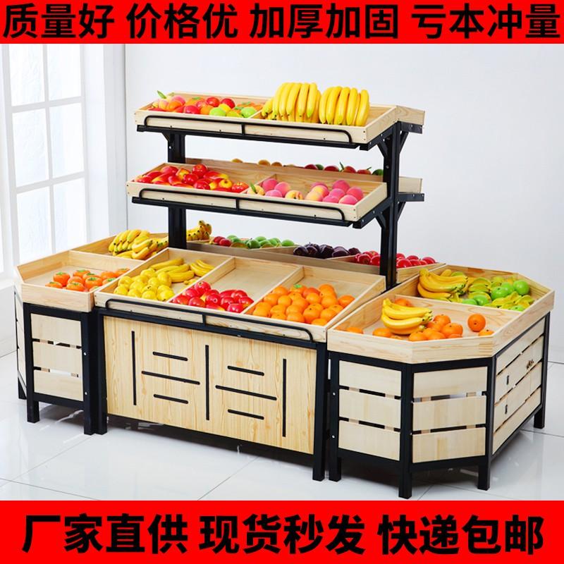 超市蔬菜水果钢木货架中岛展示台果蔬置物架便利店架子商用摆果框