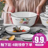 偶鸣日式餐具组合碗碟套装家用小碗吃饭碗陶瓷碗单个碗筷面碗汤碗