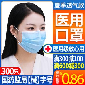 一次性医用品口罩三层透气医用医疗防护医护医生专用50只装口鼻罩